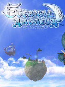Скачать игру Skies of Arcadia через торрент бесплатно