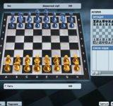 Шахматы с Гарри Каспаровым на ноутбук