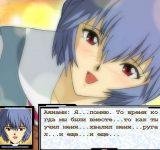 Neon Genesis Evangelion Ayanami Raising Project на виндовс