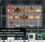 Space Station 13 взломанные игры