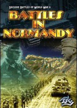 Скачать игру Decisive Battles of World War 2 Battles in Normandy через торрент на pc