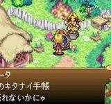 Sword of Mana на ноутбук