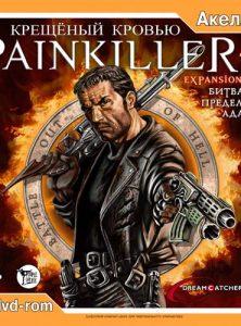 Скачать игру Painkiller через торрент на pc